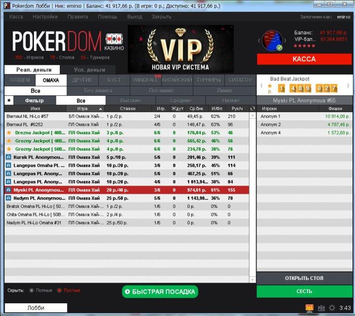 интернет казино слава